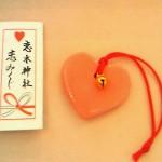 恋木神社2
